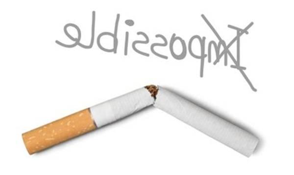 arreter le tabac au laser